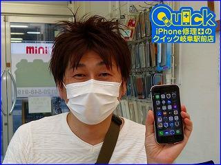 ☆岐阜市よりiPhone7のバッテリー交換修理にご来店~♪アイフォン修理のクイック岐阜