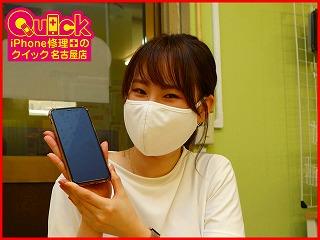 ☆iPhoneXSのタッチ不可修理に美濃加茂市よりご来店!アイフォン修理のクイック岐阜