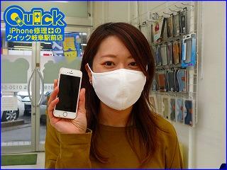 ☆iPhoneSEのバッテリー交換修理にご来店~♪アイフォン修理のクイック岐阜