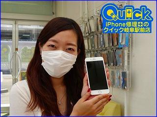 ☆iPhone7Plusのガラス交換修理に岐阜市内よりご来店!アイフォン修理のクイック岐阜