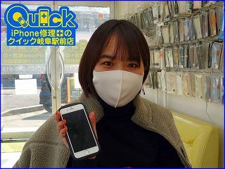 ☆岐阜市よりiPhone6Sのバッテリー交換修理にご来店~♪アイフォン修理のクイック岐阜