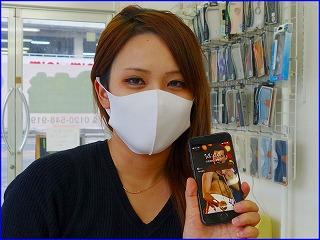 ☆iPhone8の液晶交換修理に関市よりご来店!アイフォン修理のクイック岐阜