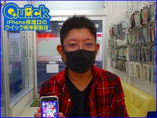 ☆iPhone7のバッテリー交換修理に岐阜市内よりご来店!アイフォン修理のクイック岐阜
