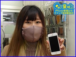 ☆iPhoneSEガラス&バッテリー交換修理に羽島市よりご来店!アイフォン修理のクイック岐阜