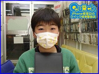☆iPad7のガラス交換修理に瑞穂市よりご来店!アイパッド修理もクイック名古屋