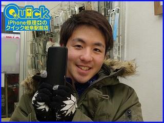 ☆iPhone8の液晶交換修理に岐阜市内よりご来店!アイフォン修理のクイック岐阜