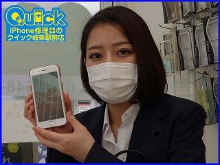☆岐阜市よりiPhone8の画面割れ修理にご来店~♪アイフォン修理のクイック岐阜