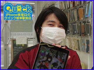 ☆岐阜市よりiPad 6のバッテリー交換修理にご来店~♪アイパッド修理のクイック岐阜